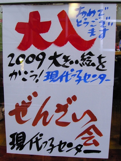 Kicx8263