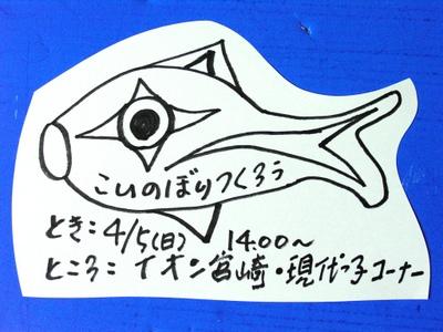 2006_0115_203523kicx9014