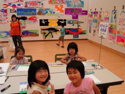 Kicx0475_2009jiyuuga