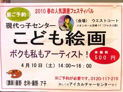 2010taiken1