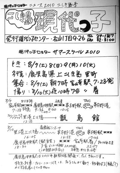 Imgp0803_2