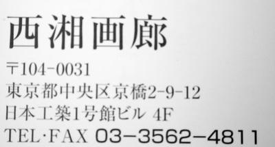 Imgp1438