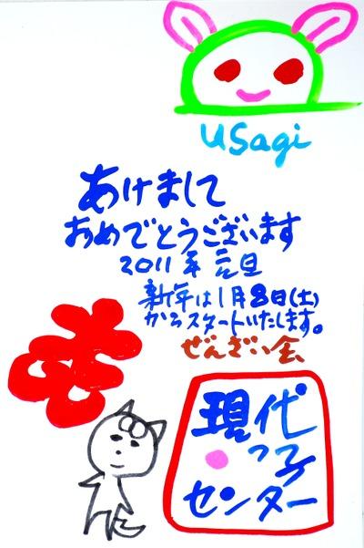 Imgp1558_4