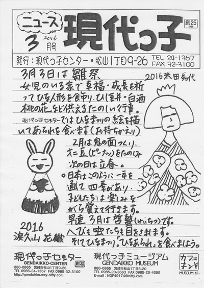 2016_0001